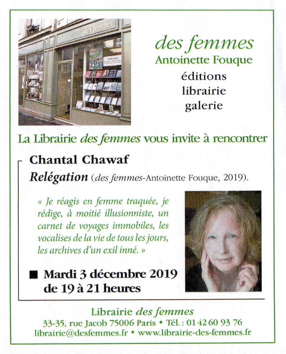 bookshop signature chawaf